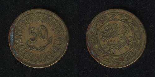 50 миллим 1983 Тунис