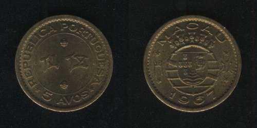 5 авос 1967 Макао
