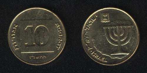 10 агорот (с 1985 г) Израиль