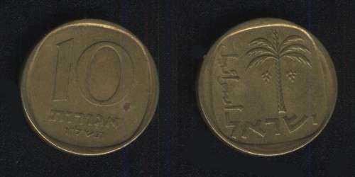 10 агорот (1960-77) Израиль