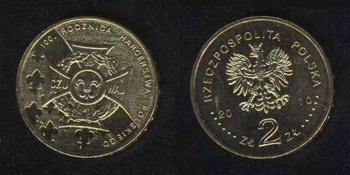 2 злотых 2010 (100 лет скаутскому движению) Польша