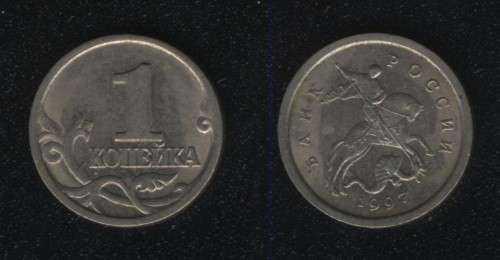 1 копейка 1997с-п