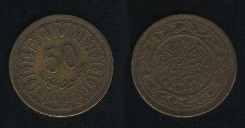 50 миллим 1960 Тунис