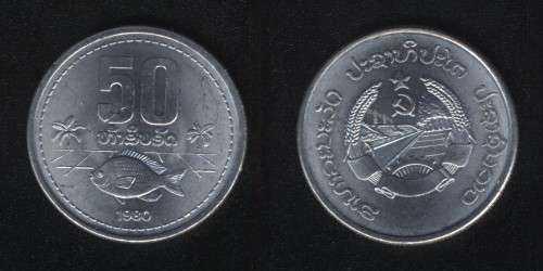 50 ат 1980 Лаос