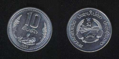 10 ат 1980 Лаос