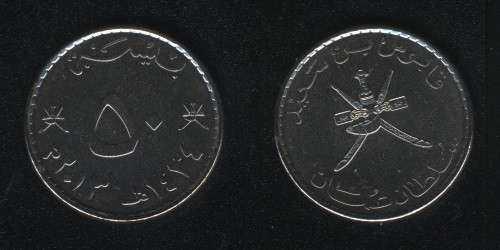 50 байз Оман
