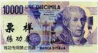 Италия 10 000 лир (китайская реплика) (б)