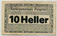 Нотгельд Австрия 10 геллеров (15) печать (б)