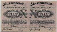 Нотгельд Австрия 10 геллеров сцепка (б)