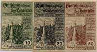 Нотгельд Австрия набор110 (б)