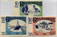 Нотгельд Австрия набор112 (б)