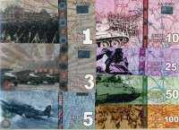 Набор банкнот 70 лет Победы (б)