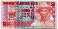 50 песо 1990 Гвинея-Бисау (б)