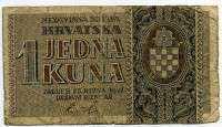 1 куна 1942 нечастая (010) Хорватия (б)