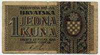 1 куна 1942 нечастая (308) Хорватия (б)
