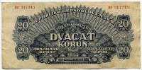 20 крон 1944 Советская оккупация (245) Чехословакия (б)
