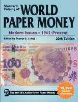 Каталог банкнот Краузе с 1961 года. 20 выпуск, 2014 год