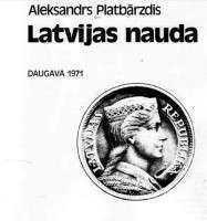 Каталог банкнот Латвии 1918-1941 1971 год