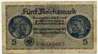 5 марок (665) Германия (б)