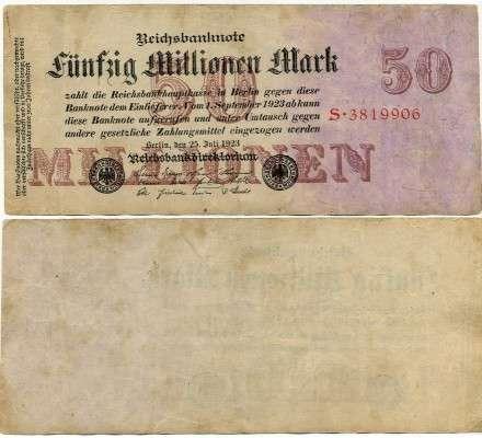50000000 марок 1923 (906) Германия (б)