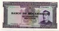 500 эскудо 1967 Мозамбик (б)
