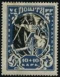 Голодомор Допомога Голодуючим 10+10 Украина (б)