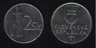 2 кроны 1995 Словакия