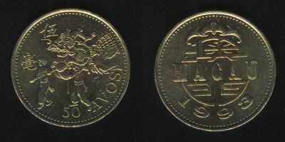 50 авос 1993 Макао
