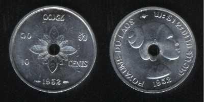 10 центов 1952 Лаос