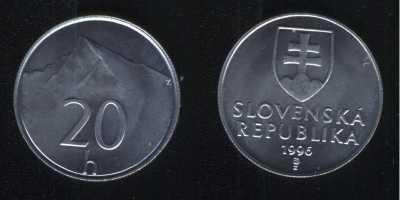 20 гелеров 1996 Словакия