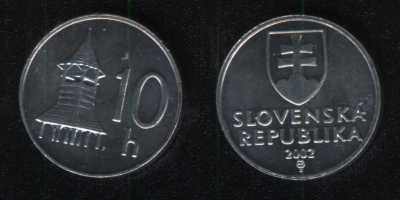 10 гелеров 2002 Словакия