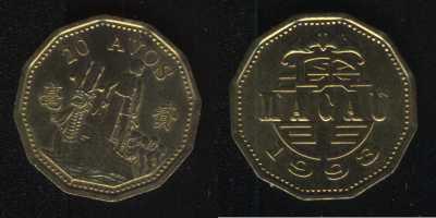 20 авос 1993 Макао
