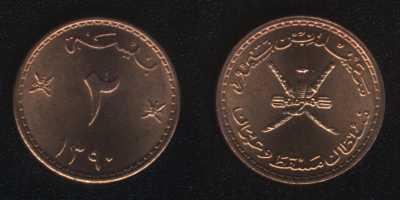 2 байза 1970 Оман