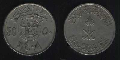10 грошей 1993 Австрия