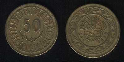50 миллим 2007 Тунис