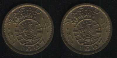 10 авос 1967 Макао