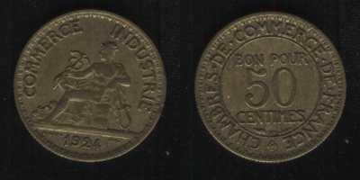 50 сентим 1924 Франция