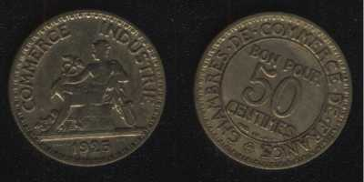 50 сентим 1925 Франция