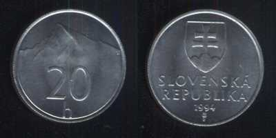 20 гелеров 1994 Словакия