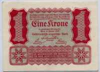 1 крона 1922 Австрия (б)