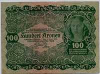 100 крон 1922 (476) Австрия (б)