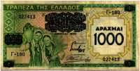 1000 драхм 1939 (413) Греция (б)
