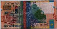 200 тенге (707) Казахстан (б)