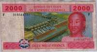 2000 франков 2002 литера F (757) Экваториальная Гвинея (б)