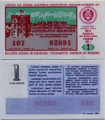Лотерейный билет СНГ Литовская ССР 1982-1 (б)