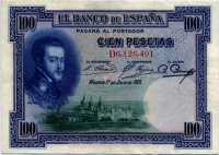 100 песет 1925 (491) Испания (б)