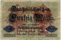 50 марок 1914 (679) 7 цифр Германия (б)