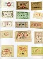 Талоны товарные 6б Китай (б)