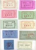 Талоны товарные 7а Китай (б)