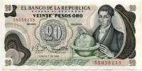 20 песо 1982 Колумбия (б)